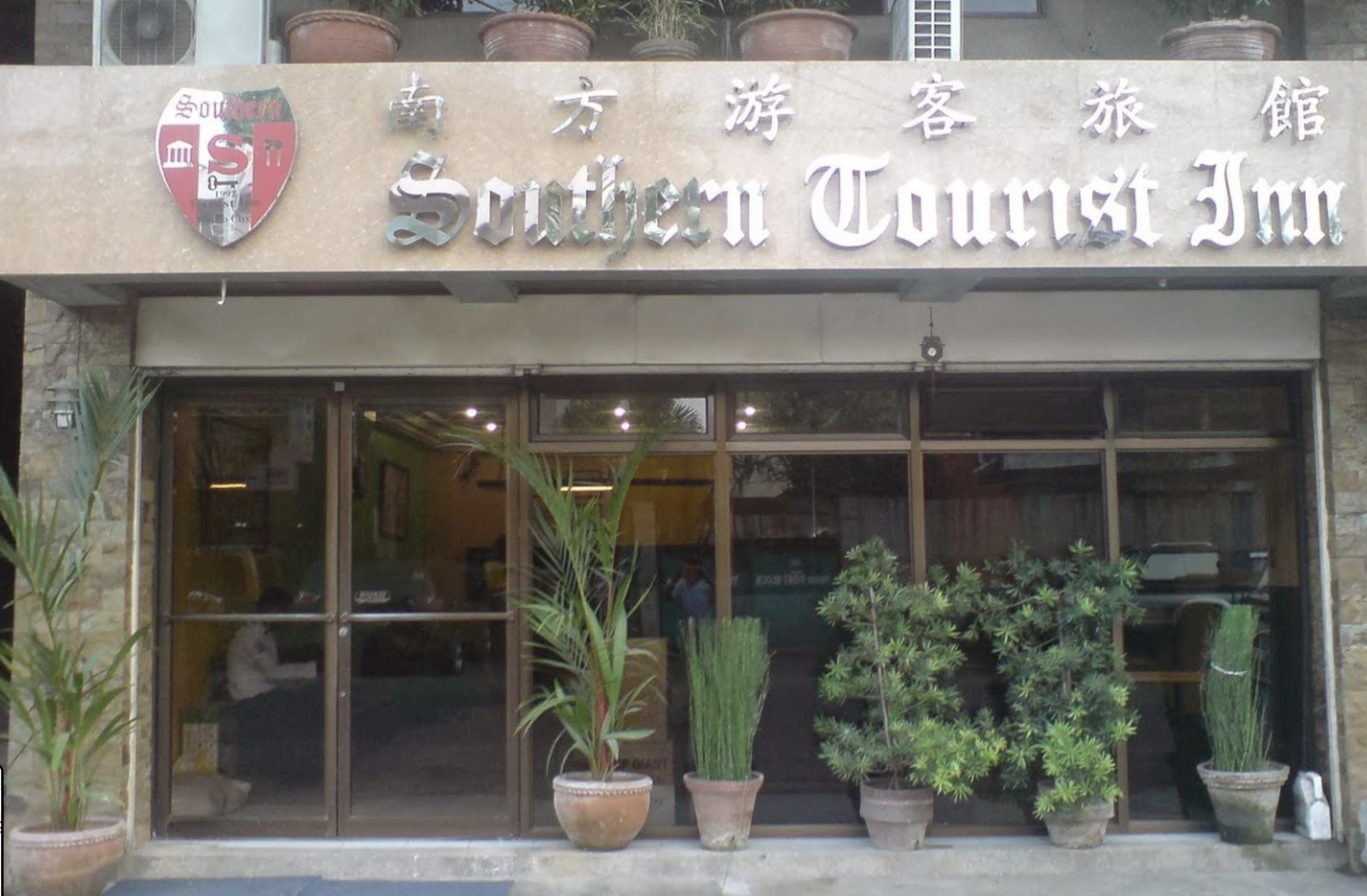 https://tourism.davaocity.gov.ph/wp-content/uploads/2019/12/Screen-Shot-2019-12-19-at-11.01.49-AM.png